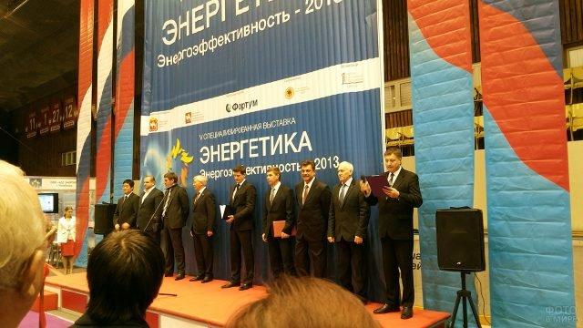 Открытие выставки в Челябинске в честь Дня энергетика