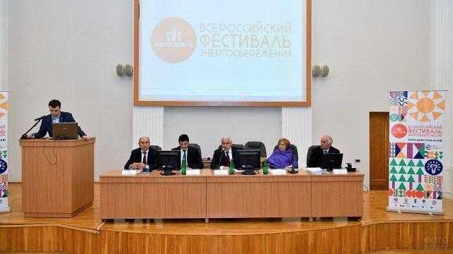 Председатели Фестиваля энергосбережения в День энергетика