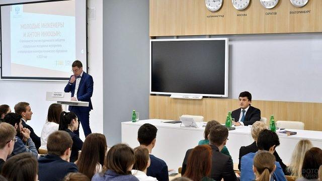 Выступление перед студентами в ходе форума Надёжная смена в День энергетика в Москве