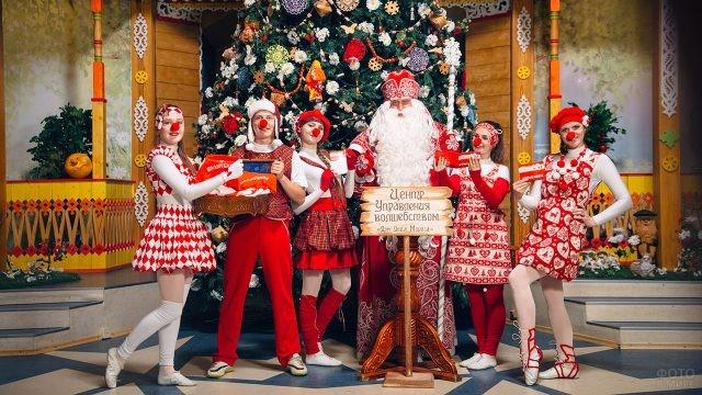 Дед Мороз и его волшебные помощники в резиденции в Великом Устюге
