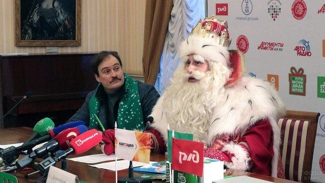 Дед Мороз и ведущий телеканала на пресс-конференции