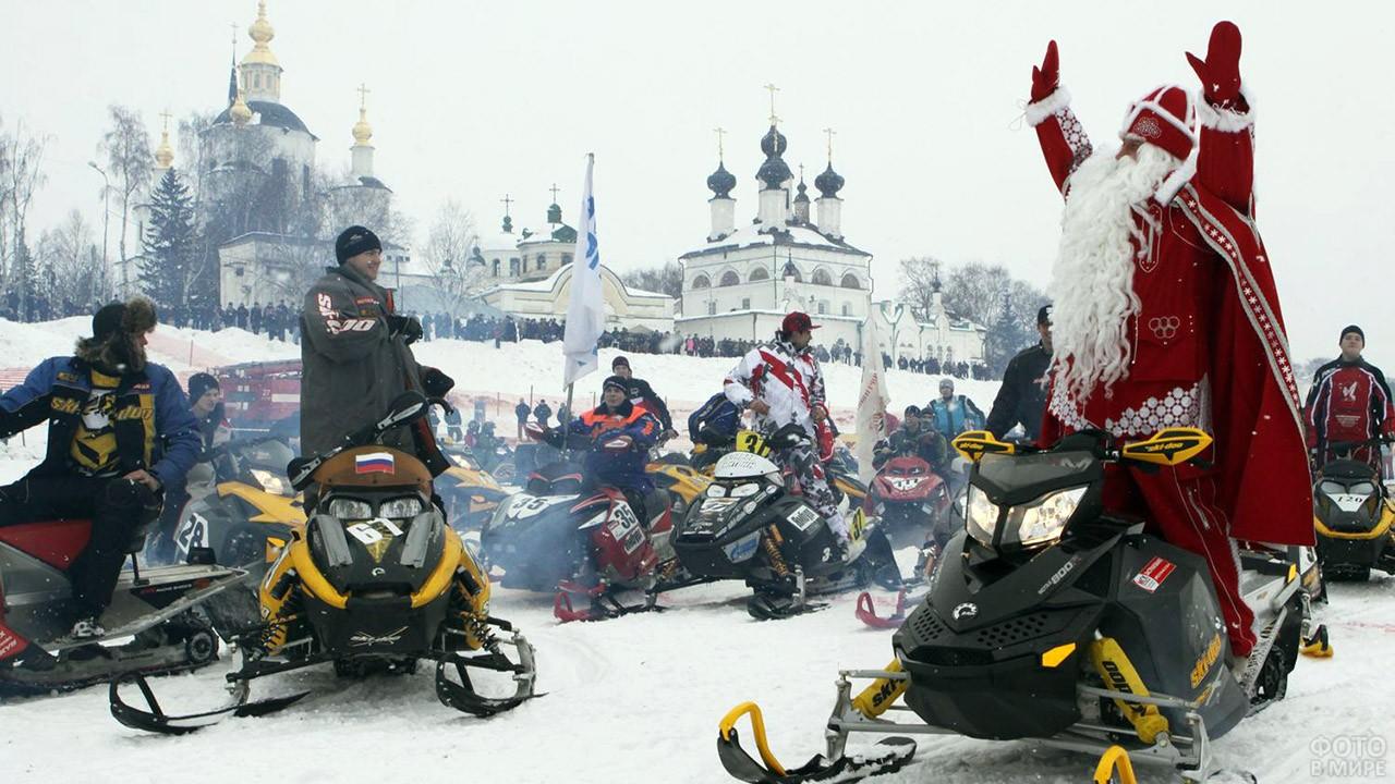 Дед Мороз приветствует участников гонок на снегоходах