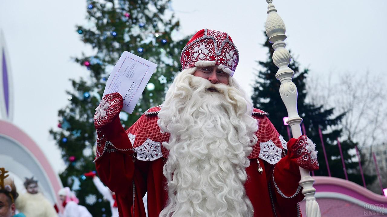 Дед Мороз с письмом под ёлкой