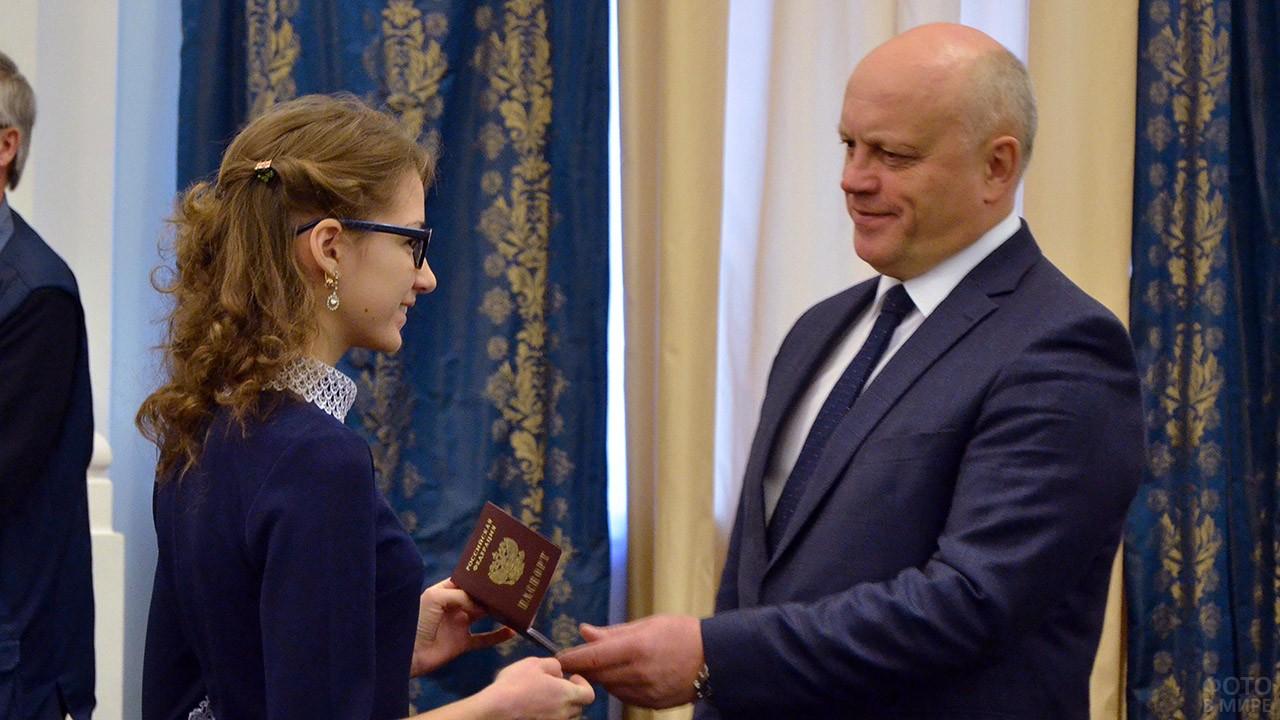 Губернатор торжественно вручает девочке паспорт гражданина РФ