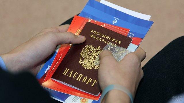 Паспорт гражданина РФ в руках