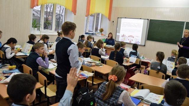 Школьники отвечают на вопросы о Конституции во время открытого урока