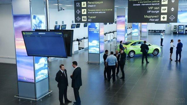 Первые пассажиры нового аэропорта Жуковский