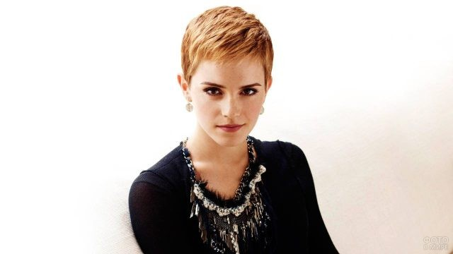 Эмма Уотсон с короткими рыжими волосами
