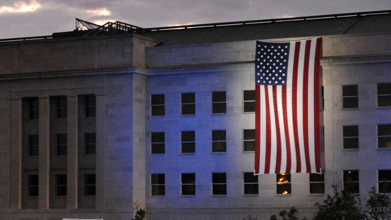 Американский флаг на здании