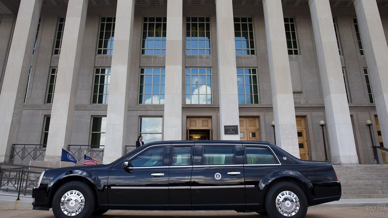 Машина у входной двери в здание Пентагона