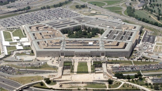 Вид сверху на Пентагон