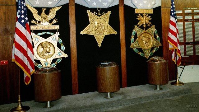 Зал героев Пентагона