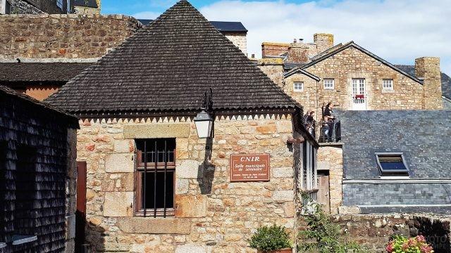 Каменные дома в крепости