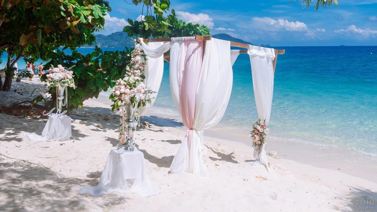Свадебные атрибуты на острове Бон