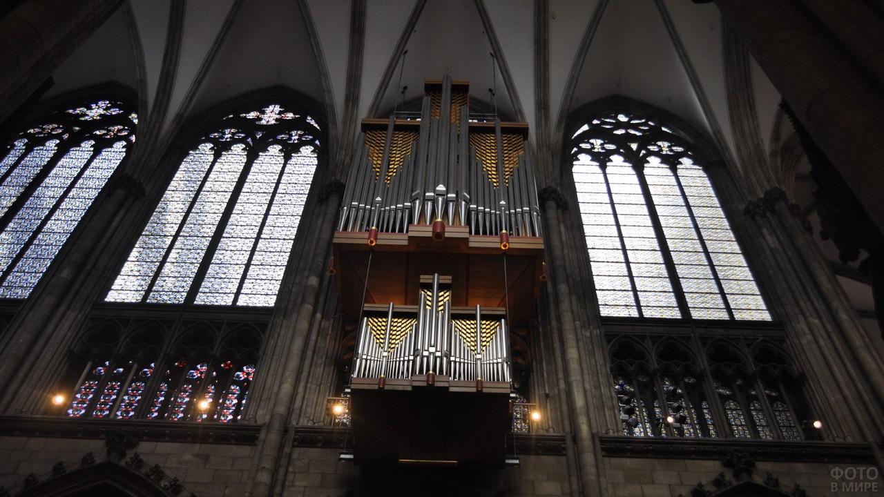Орган в Кёльнском соборе