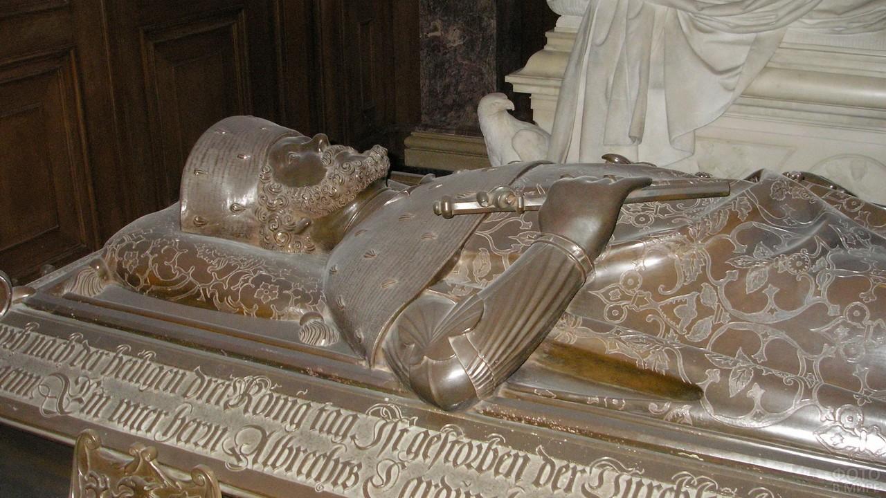 Усыпальница кёльнского епископа
