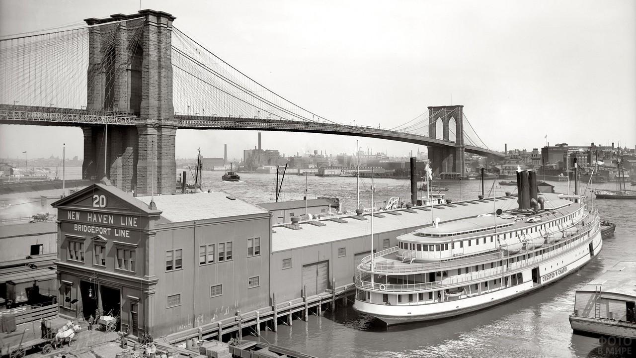 Бруклинский мост в 1905 году