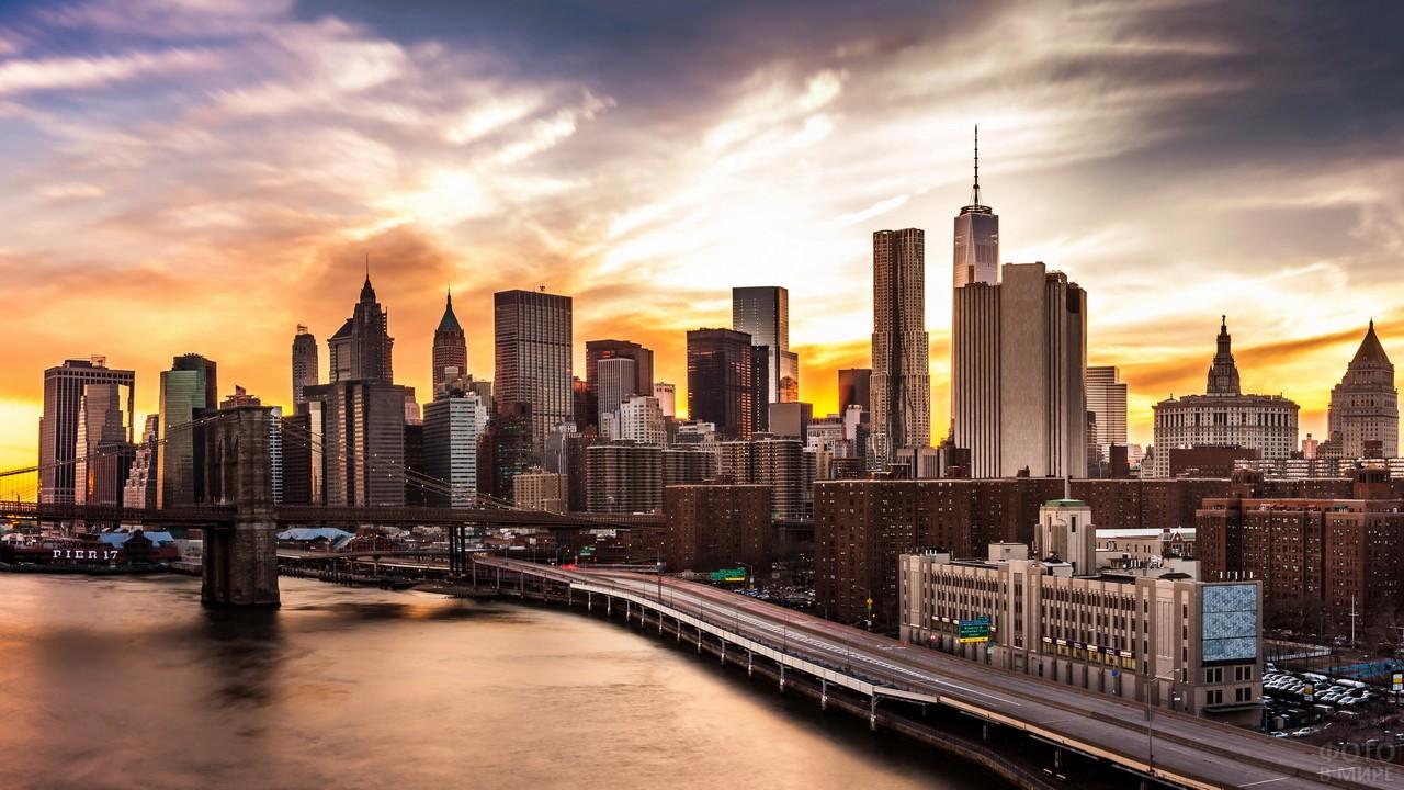 Побережье Нью-Йорка