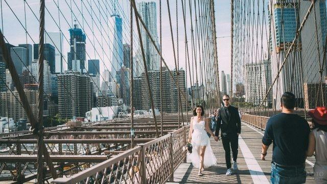 Свадьба на мосту