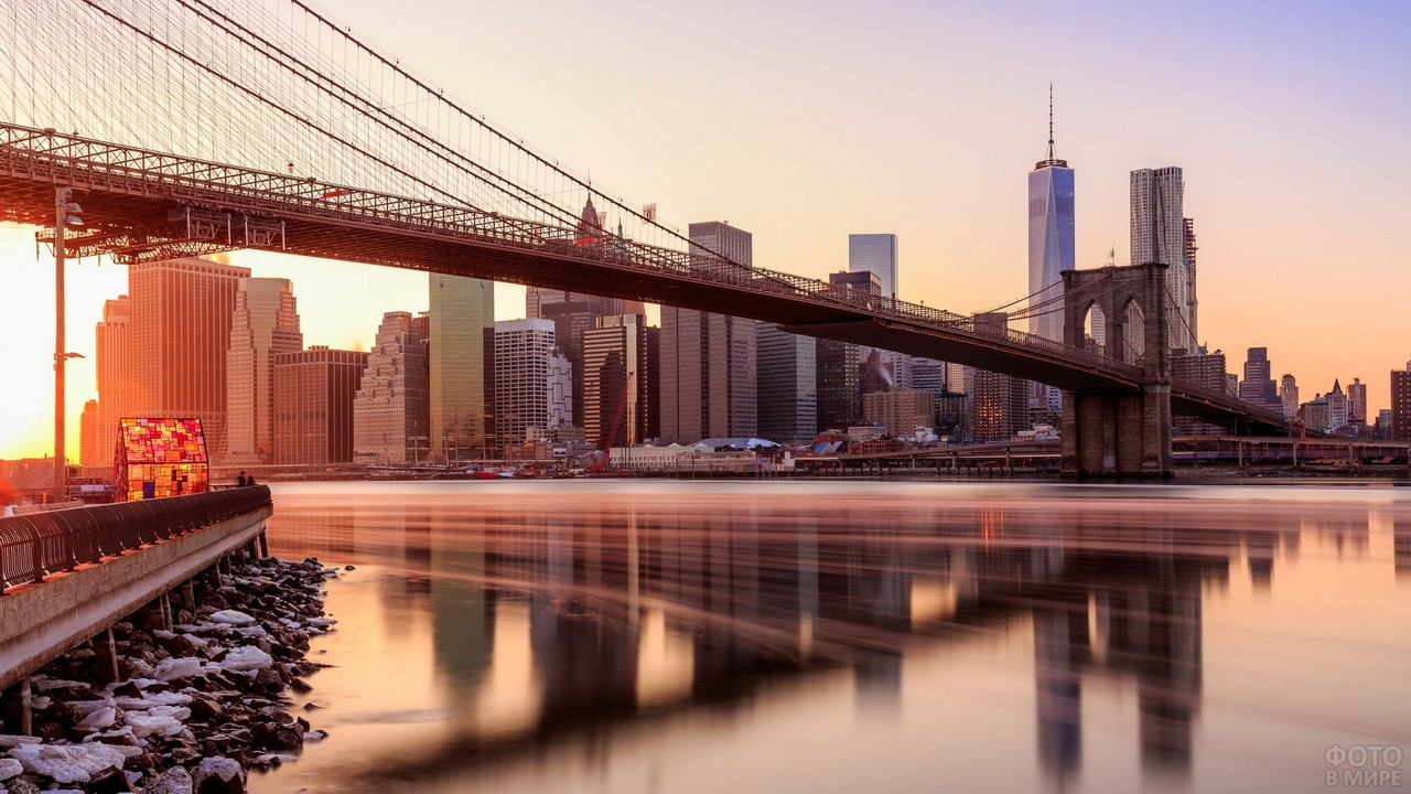 Восход на Бруклинском мосту