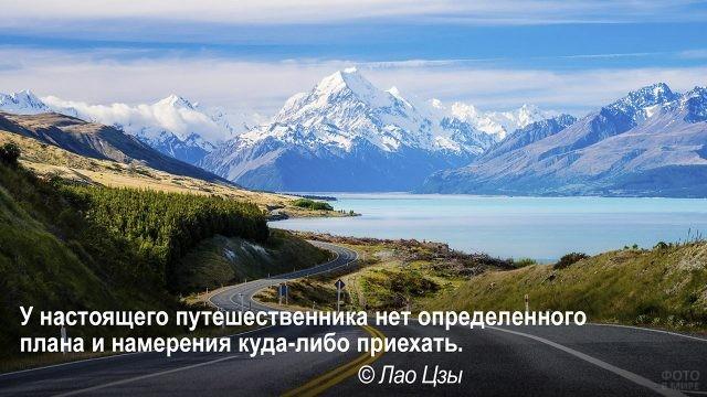 Ценность самого пути - красивая дорога в горах