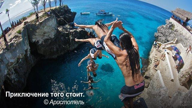 Приключение того стоит - прыжок в воду с обрыва