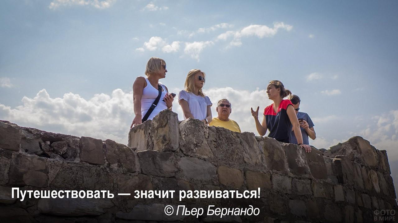 Путешествия развивают - экскурсия на древних руинах
