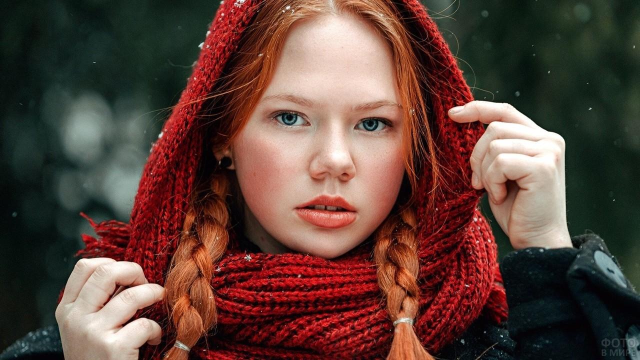 Девушка с рыжими косичками