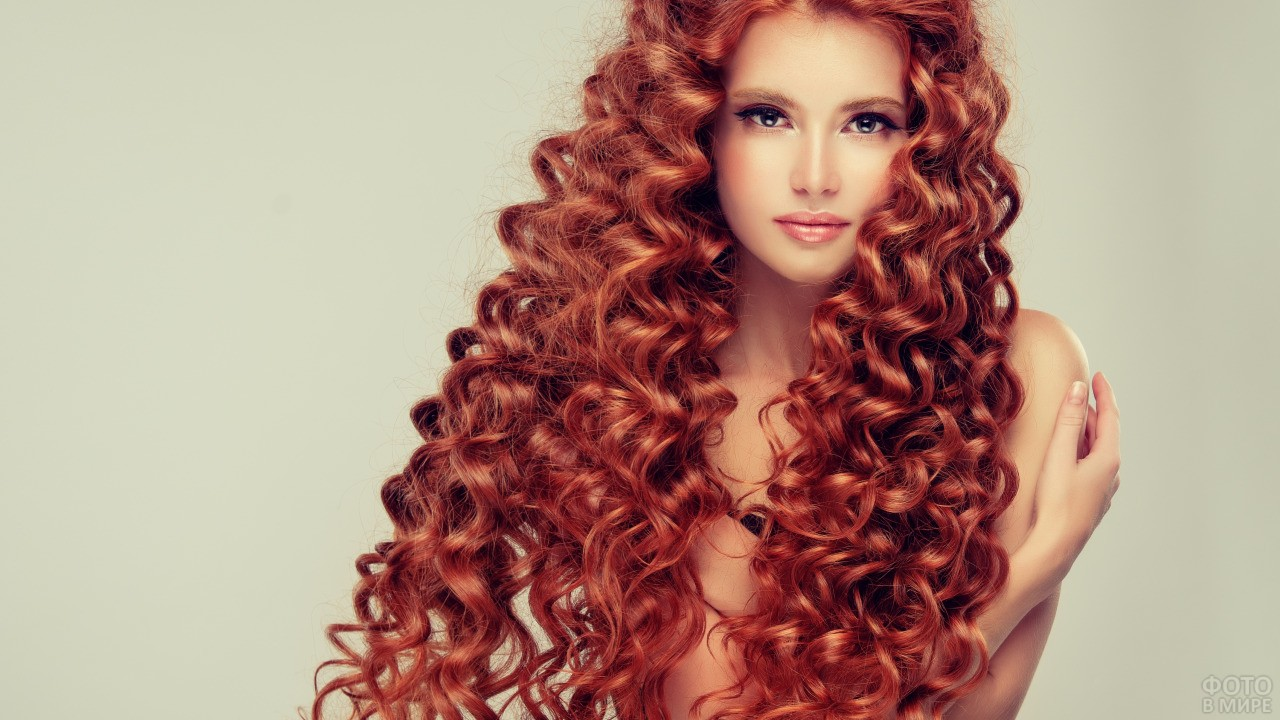 Кудри на длинные рыжие волосы
