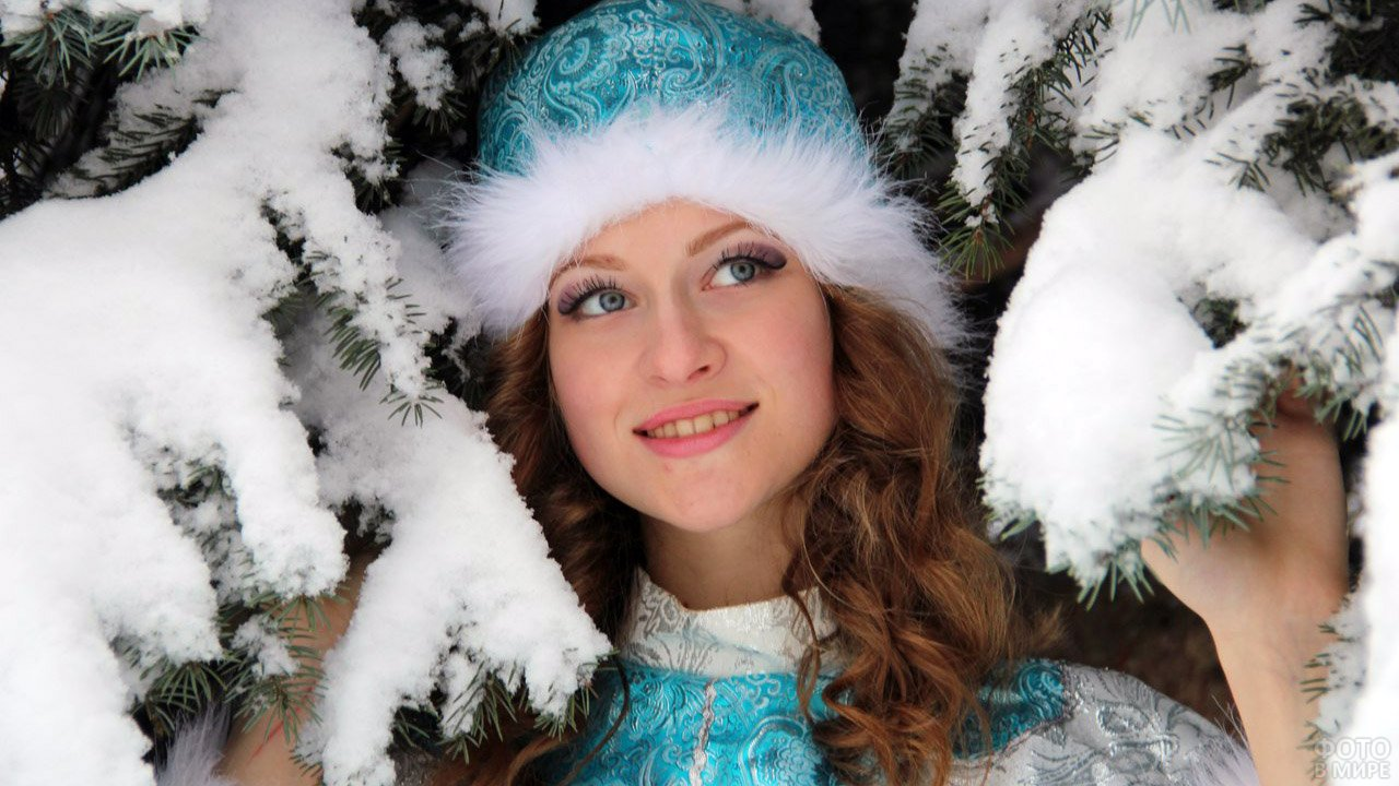 фото красивых русских снегурочек кавказские горы