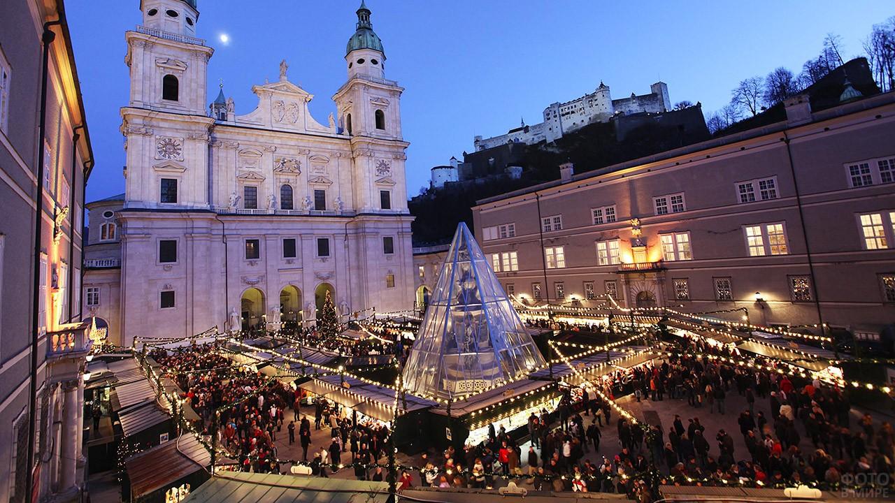 Новогодняя площадь в Зальцбурге