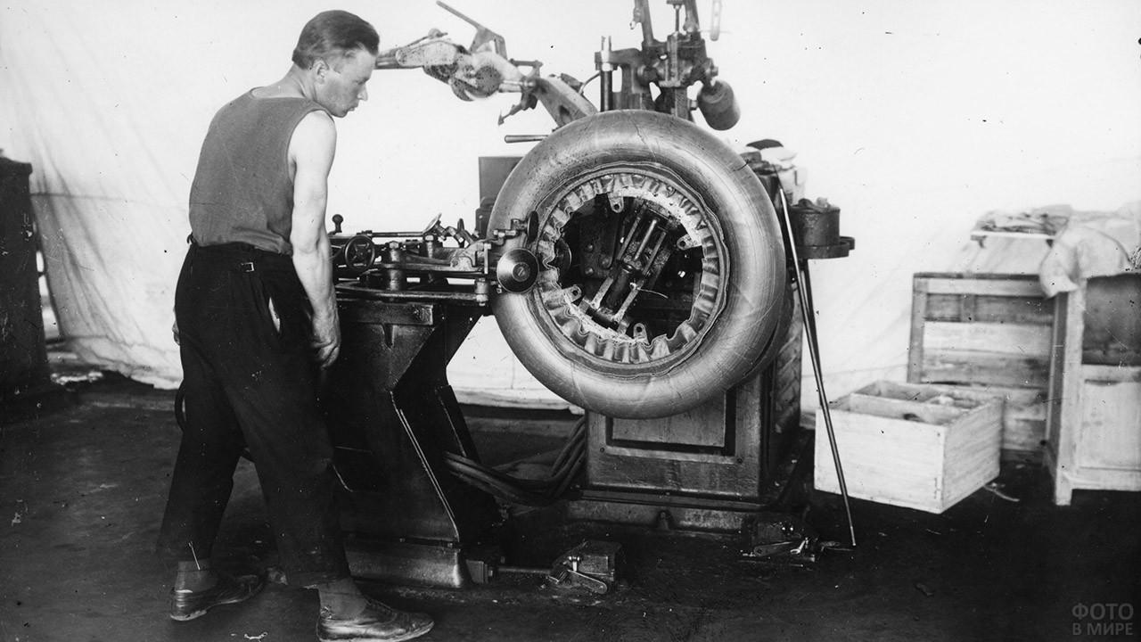 Архивное фото с Ярославского шинного завода, 1936