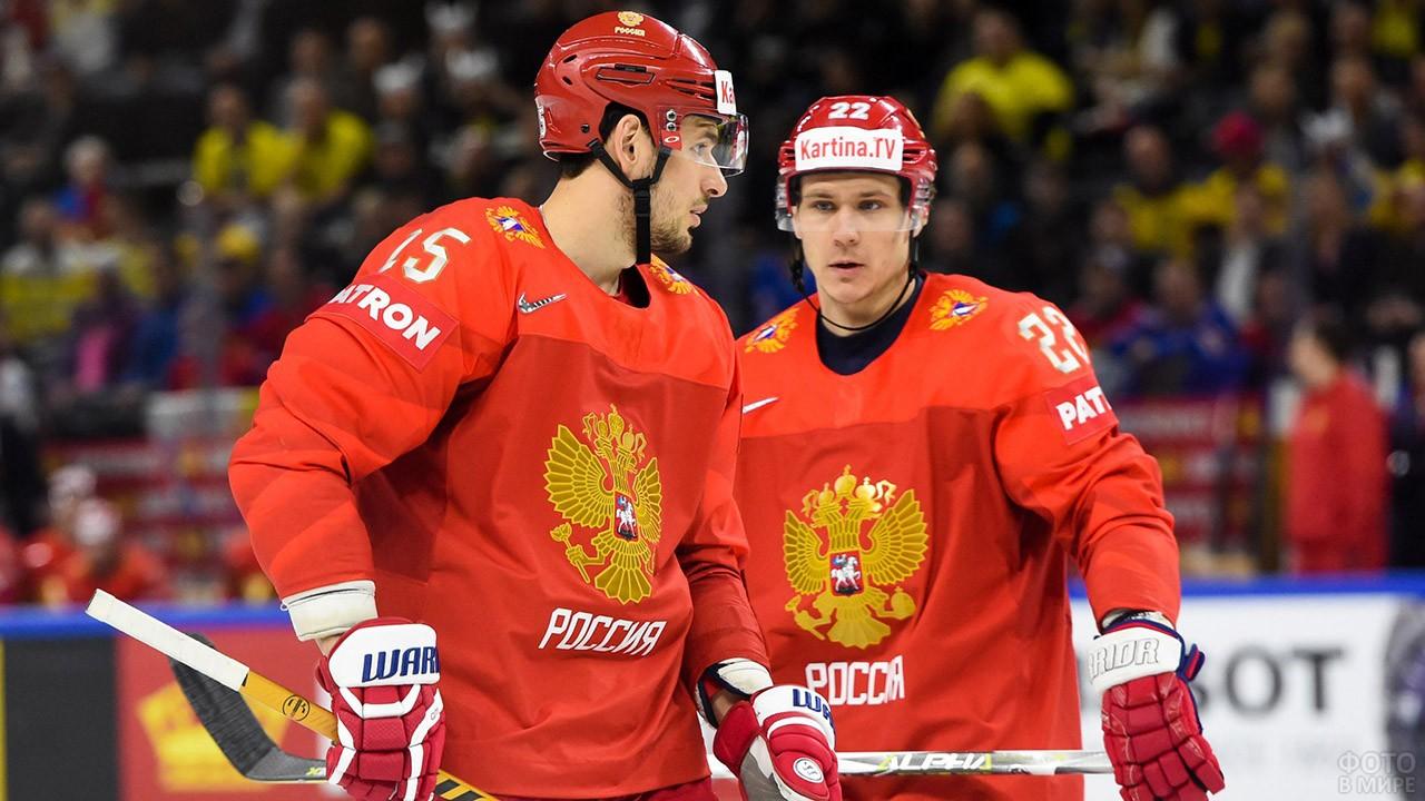Анисимов и Зайцев на льду ЧМХ-18