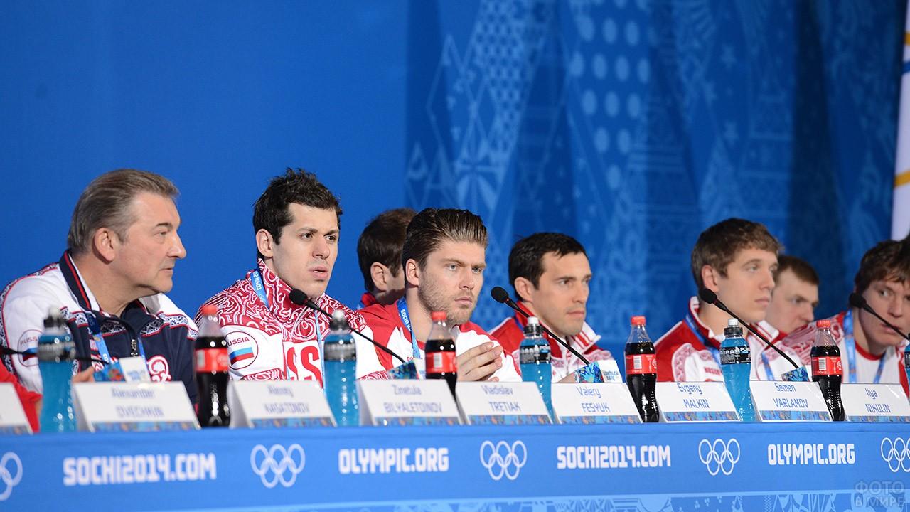 Пресс-конференция олимпийской сборной 2014