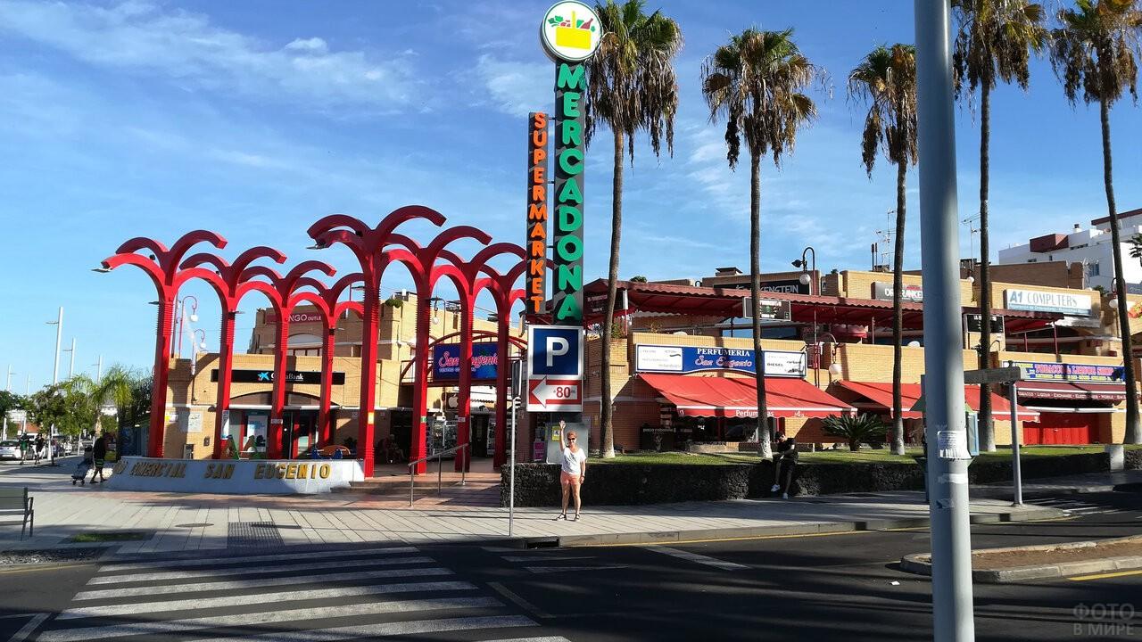 Улицы города Санта Крус