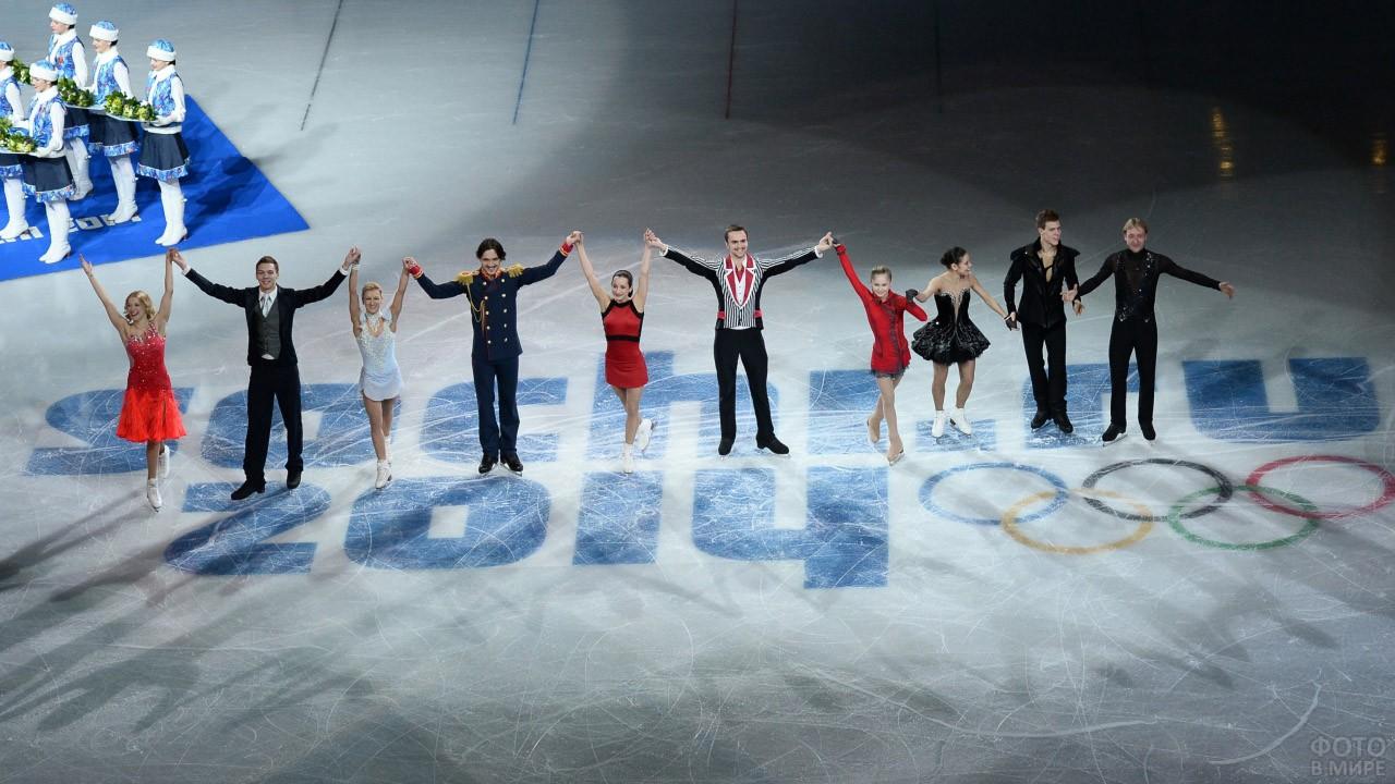 Фигуристы на льду Олимпиады в Сочи