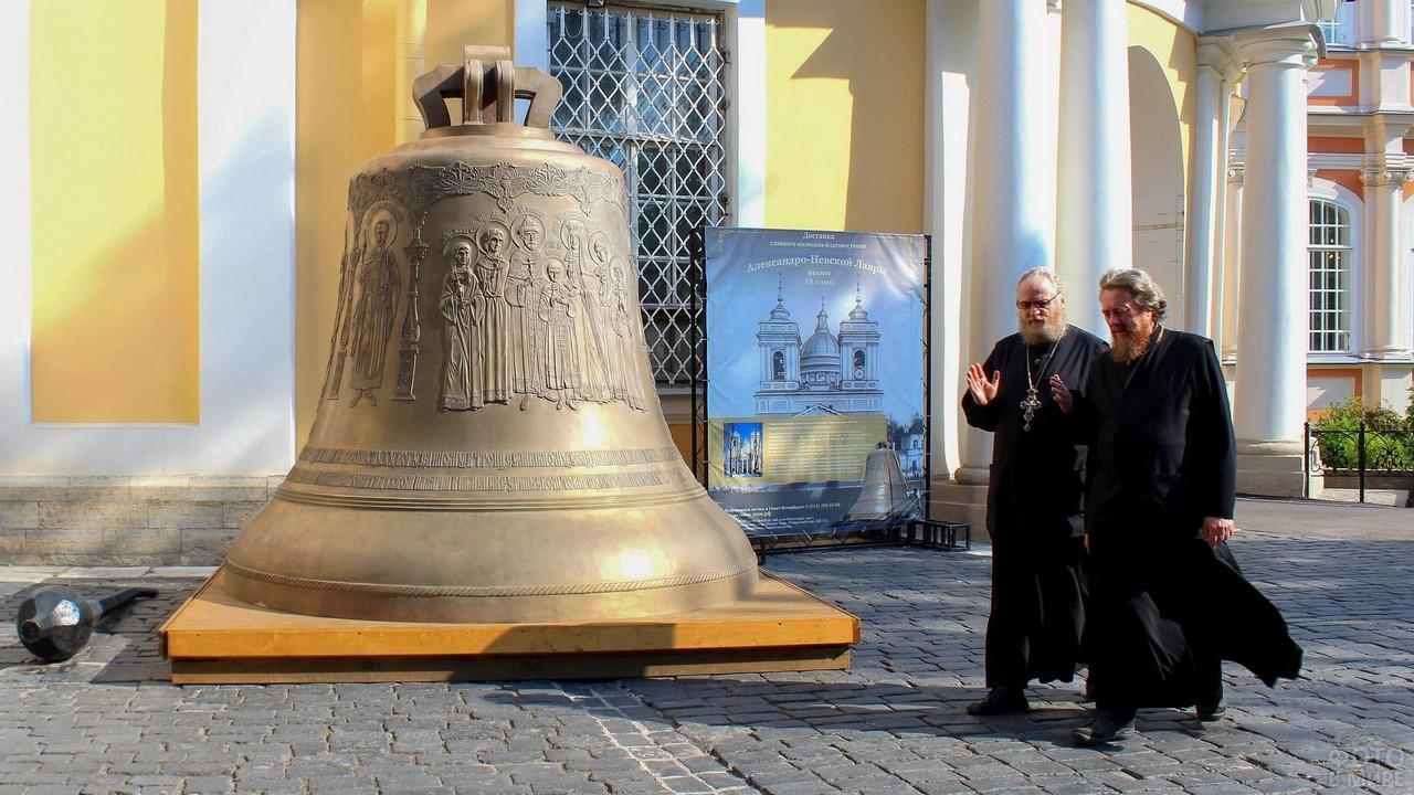 Главный колокол Александро-Невской Лавры