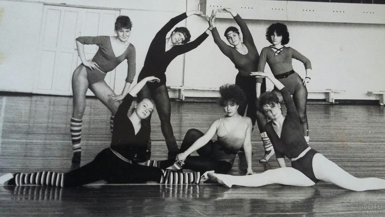 Советская ритмическая гимнастика