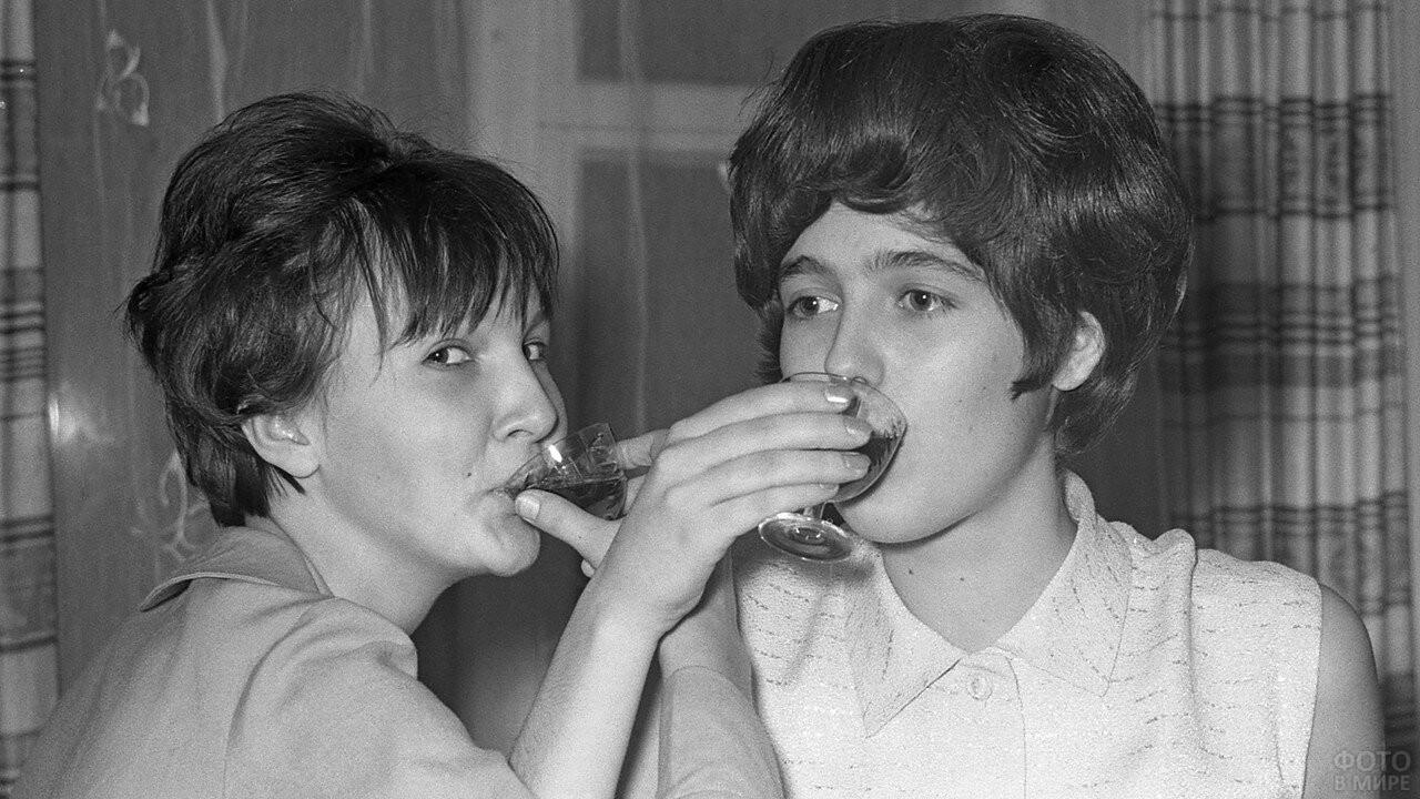 Советская студенческая вечеринка