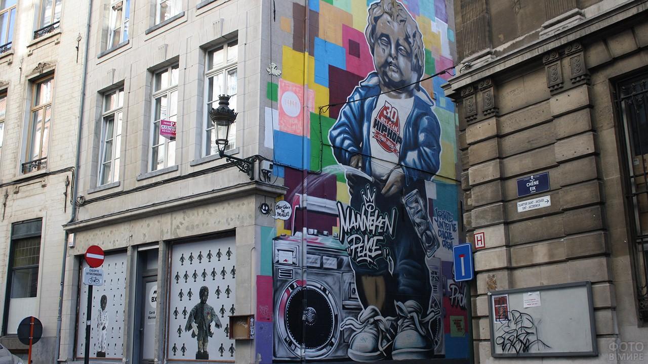 Граффити с изображением брюссельского фонтана-талисмана