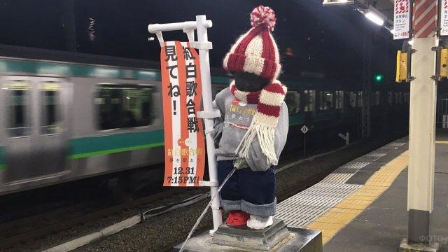 Копия фонтана Маннекен-Пис в Токио