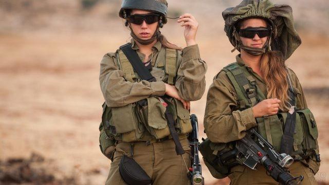 Девушки-солдаты ЦАХАЛ