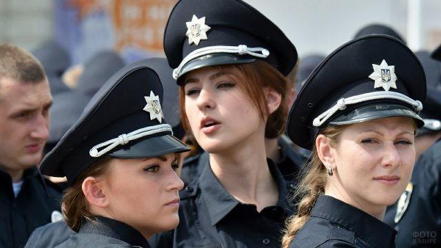 Девушки в украинской полиции