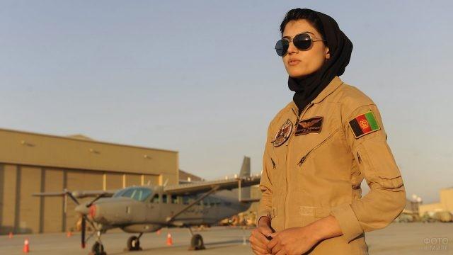 Лётчица Афганистана Нилуфар Рахмани