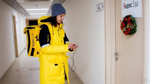 Униформа пешего курьера в Яндекс еда