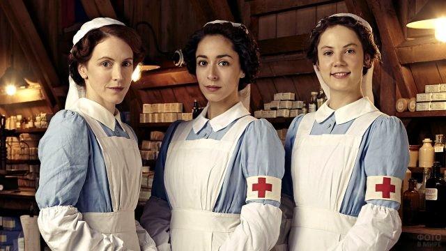 Военные медсёстры в Англии