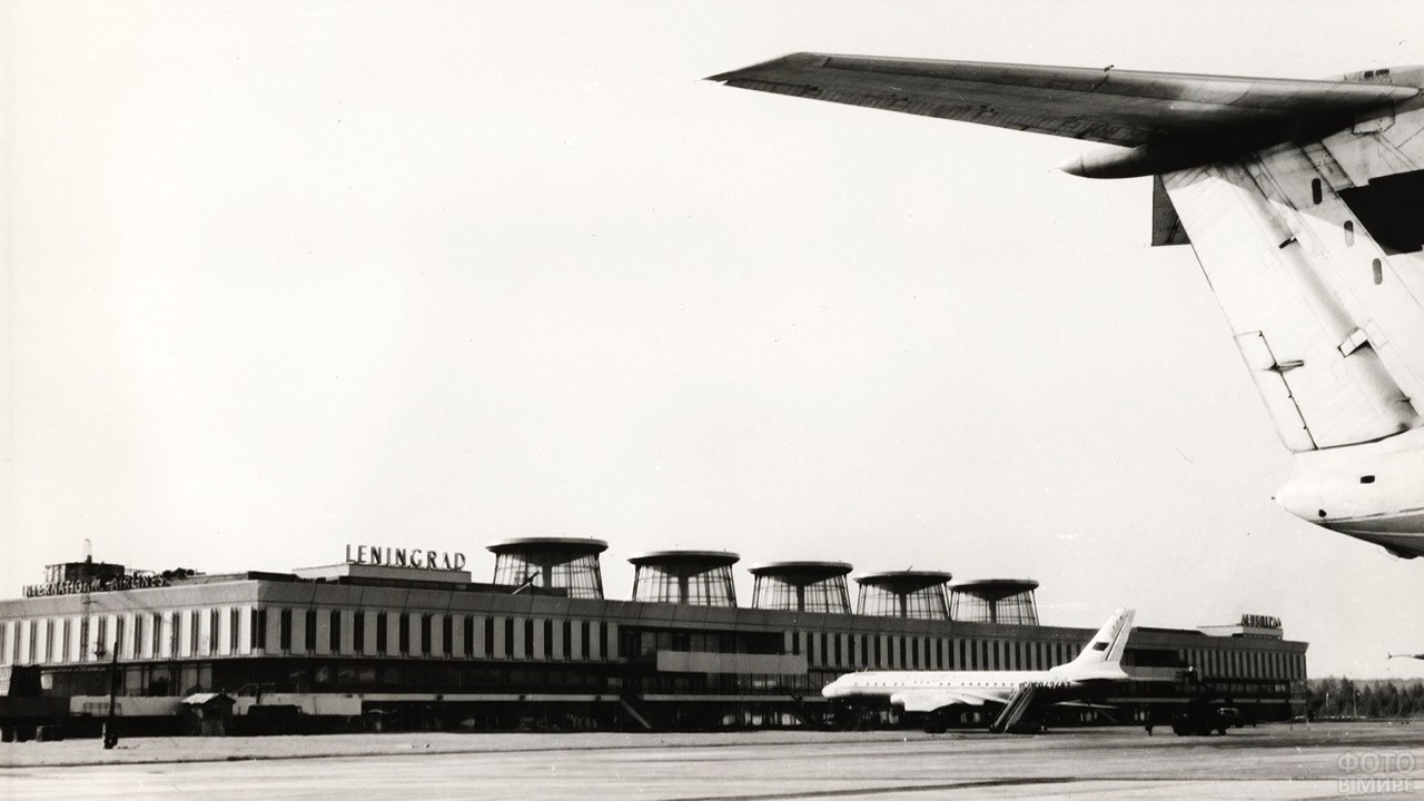 Архивное фото Пулково-1, 1973 год