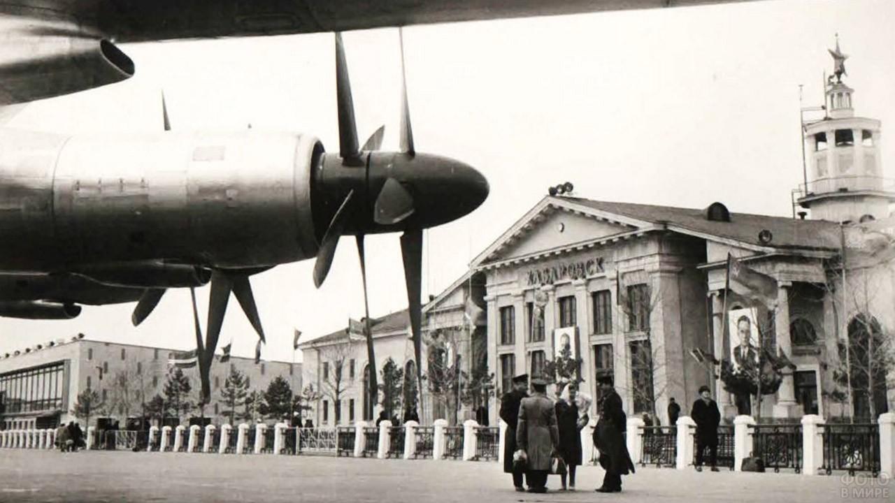 Архивное фото старого аэропорта в Хабаровске