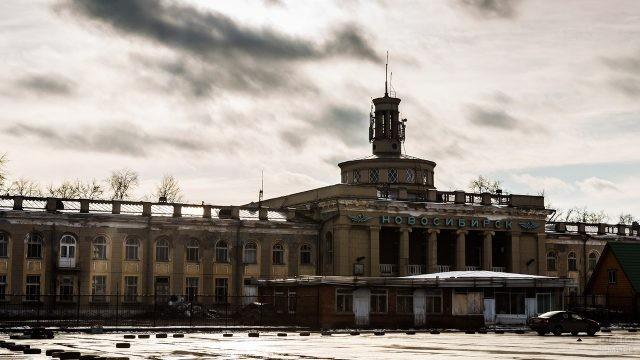 Новосибирский аэропорт Северный
