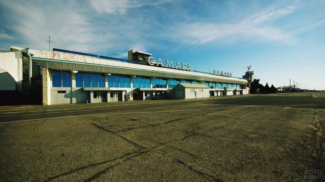 Старый терминал самарского аэропорта Курумоч до реконструкции